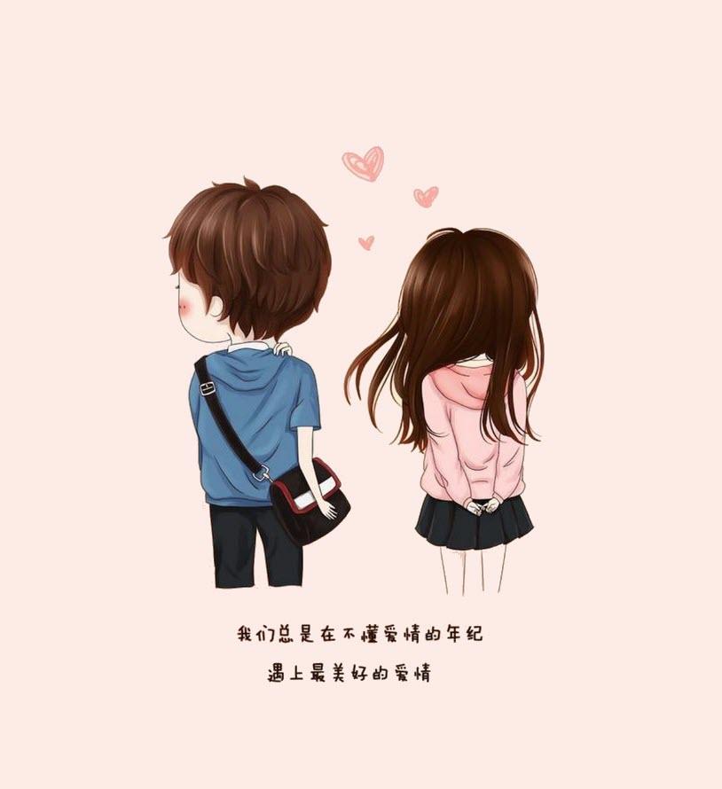 tai-hinh-anh-de-thuong-cute-lam-avatar-social-network (13)