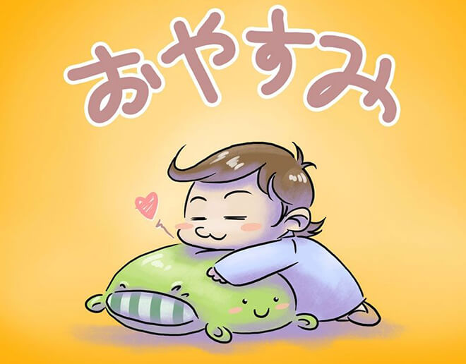 chúc ngủ ngon tiếng Nhật