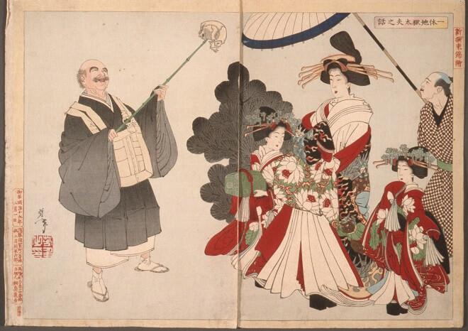 Thời phong kiến Nhật Bản