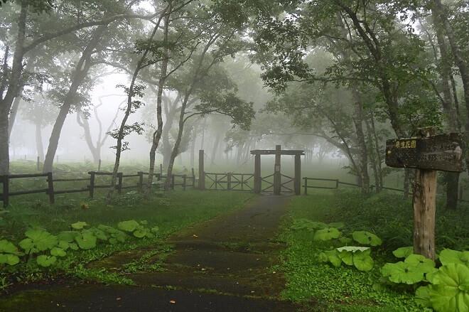 Công viên tự nhiên Akkeshi