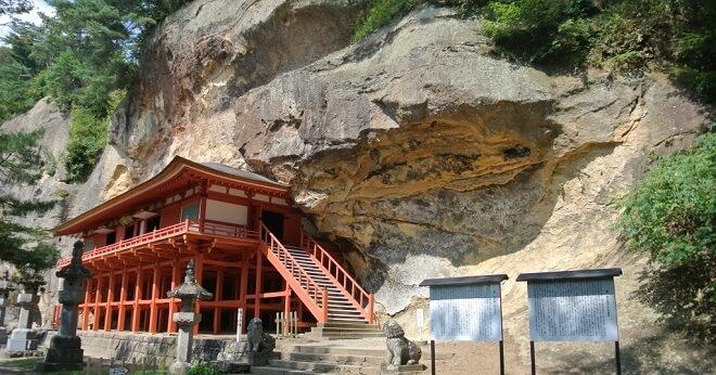 Di tích Phật giáo tịnh độ tông Hiraizumi